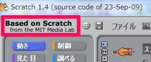 scratch_nanoboardag