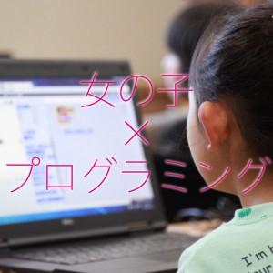 「LEDでかわいいランプ作り」 第12回 子ども向け プログラミングワークショップ@三重県津市 参加者募集!