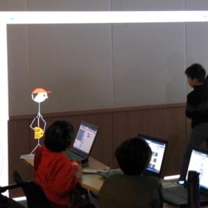 「プロジェクター×アニメーション」のレポート