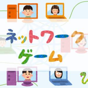 「ネットワーク対戦ゲームをつくろう」子ども向け プログラミングワークショップ@三重県津市 参加者募集!